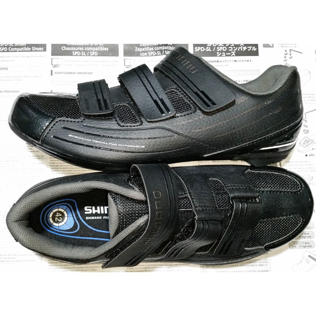 da1f5095ee8 SHIMANO ME2 MTB Bike Shoes | Shopee Philippines