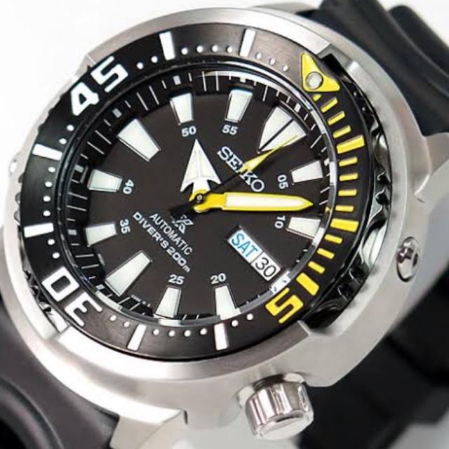 Seiko Mens Divers Yellow Fin Tuna Automatic SRP639K1