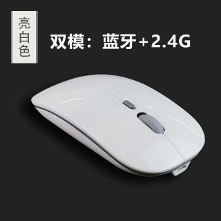 Wireless Rechargeable Mouse Silent Mute Button Ultrathin Slim Optical Ergonomic Mause Gaming Mice for Laptop,bla