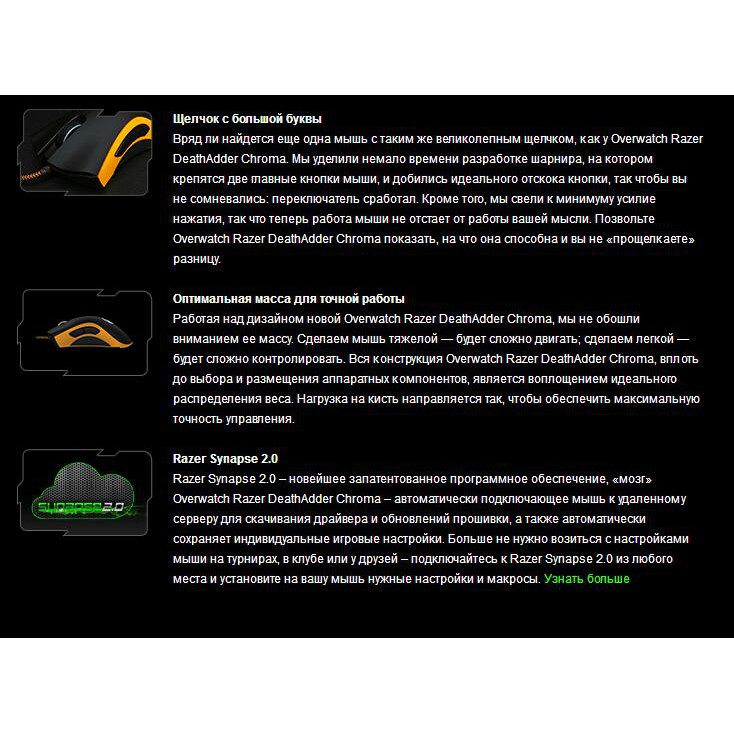 Razer DeathAdder Chroma Overwatch gaming mouse 10000 DPI RGB
