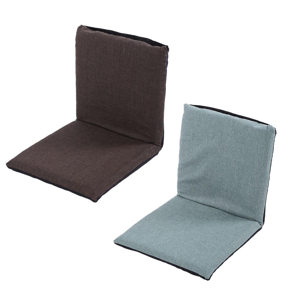 Incredible Foldable Floor Chair Relaxing Lazy Sofa Seat Cushion Inzonedesignstudio Interior Chair Design Inzonedesignstudiocom