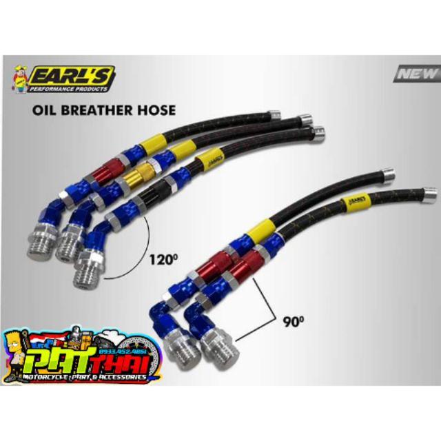Earls oil breather hose yamaha / honda