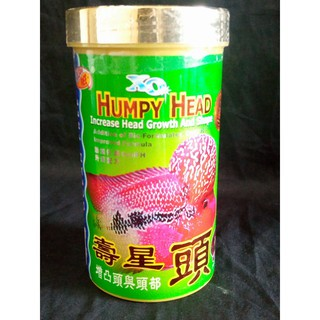 Humpy head Original Flowerhorn Feed   Shopee Philippines