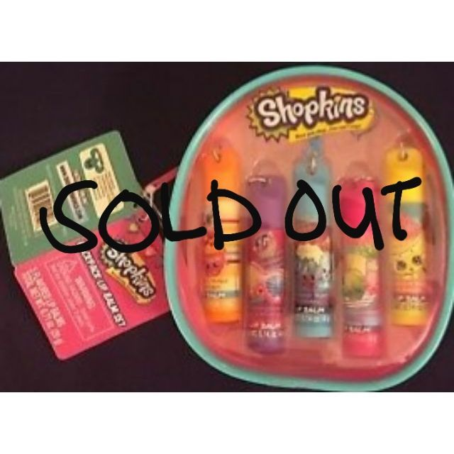 Shopkins Backpack Lip Balm Set Sold Out