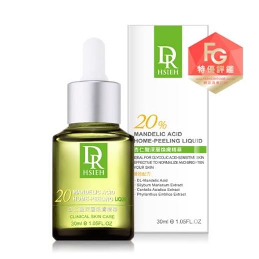 [Dr  Hsieh] Mandelic Acid Acne Treatment Serum 20% 30ml