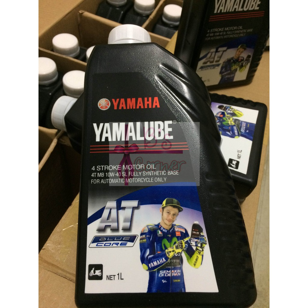 Yamalube AT Fully Synthetic(Powerful BLUE OIL)