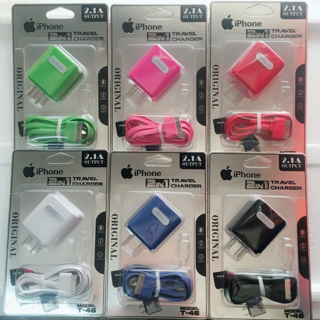 IPHONE 4G/4S FAST CHARGER