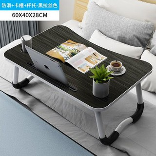 Collapse Rice Small Table Balcony Small Creative Bedroom Bed Table Hanging Short Table Sitting On The Ground Eating Easy Folding Shopee Philippines