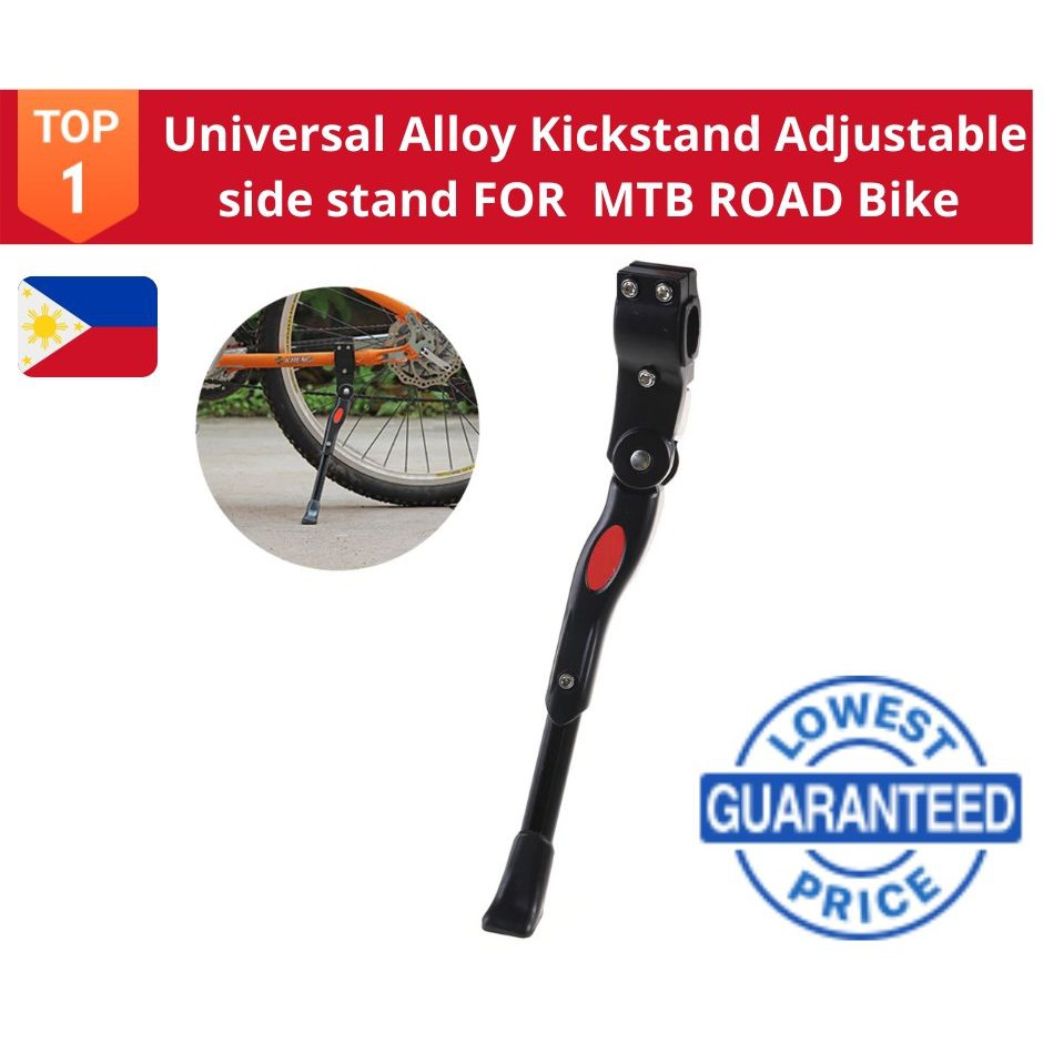 Adjustable MTB Bike Bicycle Side Kickstand Alloy Stick Stand Kick Stand Parking