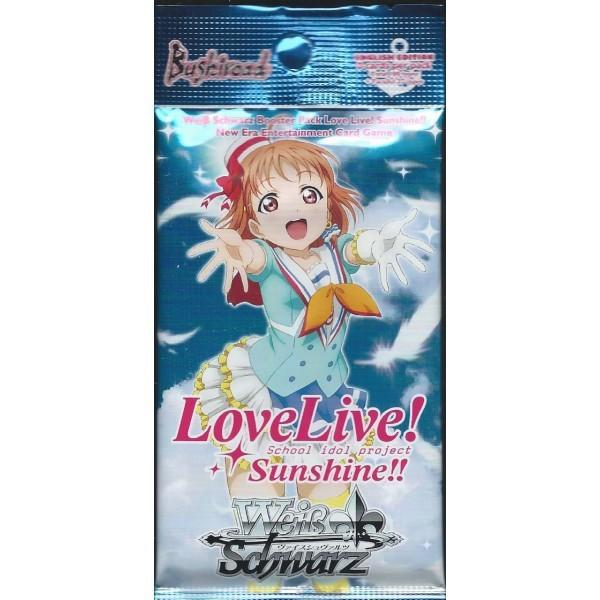 Booster Pack Sunshine! Weiss Schwarz Love Live