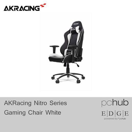 Surprising Akracing Nitro Gaming Chair White Theyellowbook Wood Chair Design Ideas Theyellowbookinfo
