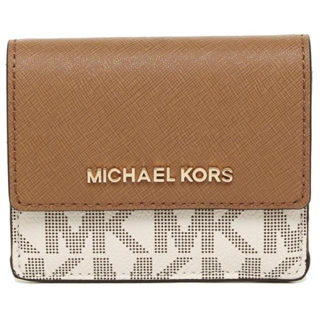 749d6a60dc0e8e Michael Kors Jet Set Travel Card Case ID Key Holder Wallet   Shopee  Philippines