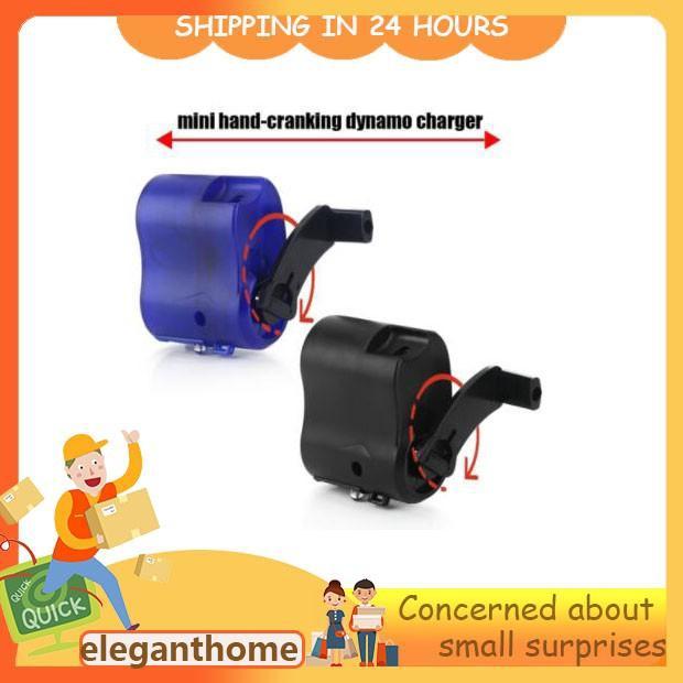 Emergency Hand Power Dynamo Hand Crank USB Charger