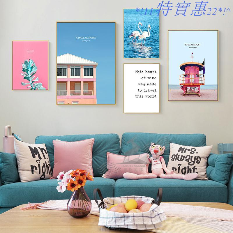 Modern Simple Home Decor Wall Art Living Room Background Wall Decor Shopee Philippines
