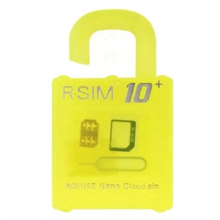 R-SIM RS-10 10+ The Best Unlock and Activation SIM for