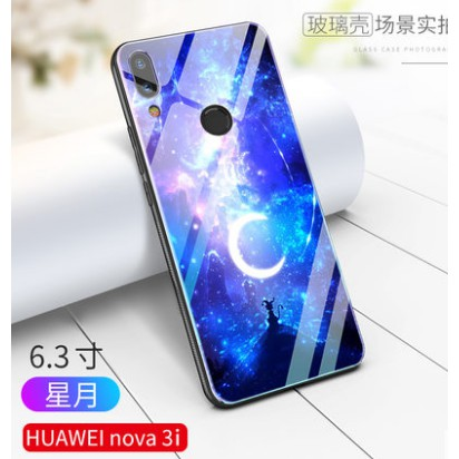finest selection 3cb88 10336 Huawei Nova 3i Hard Glass Case Drop proof Cover
