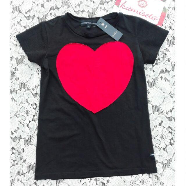 17a99cd5358a0 KAMISETA Kris Aquino Heart collection shirt