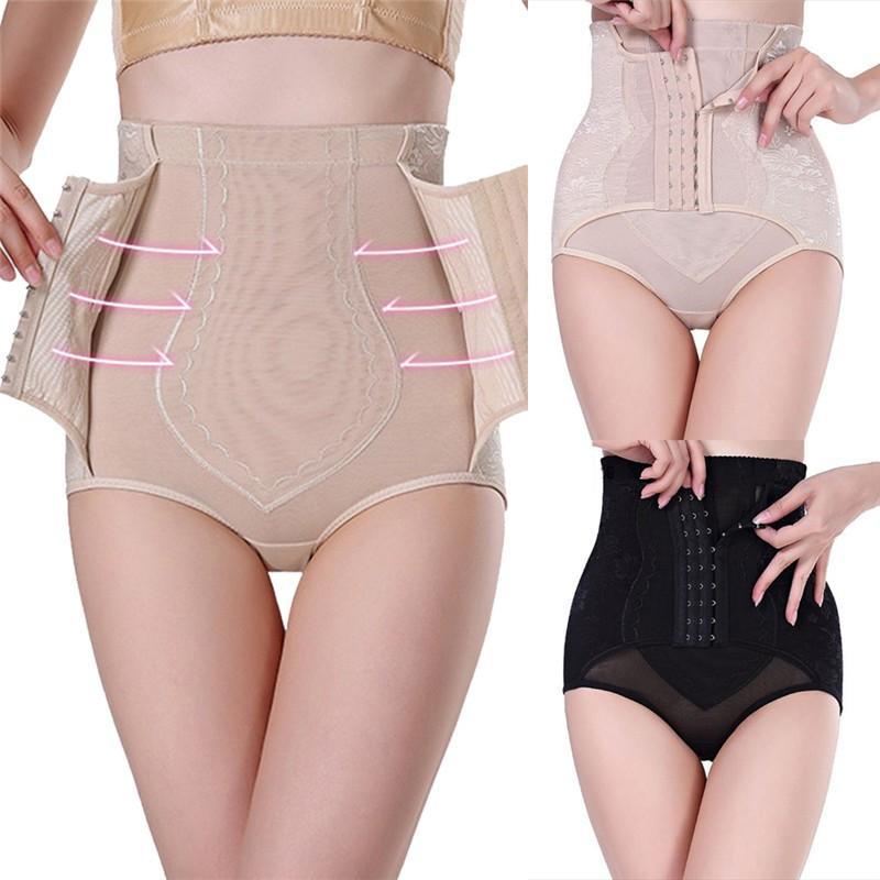 015cbca17ce44 Ultra Seamless Laser Cut High Waist Tummy Control Panty