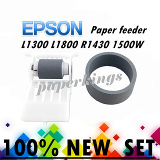 epson original paper feeder and pickup roller