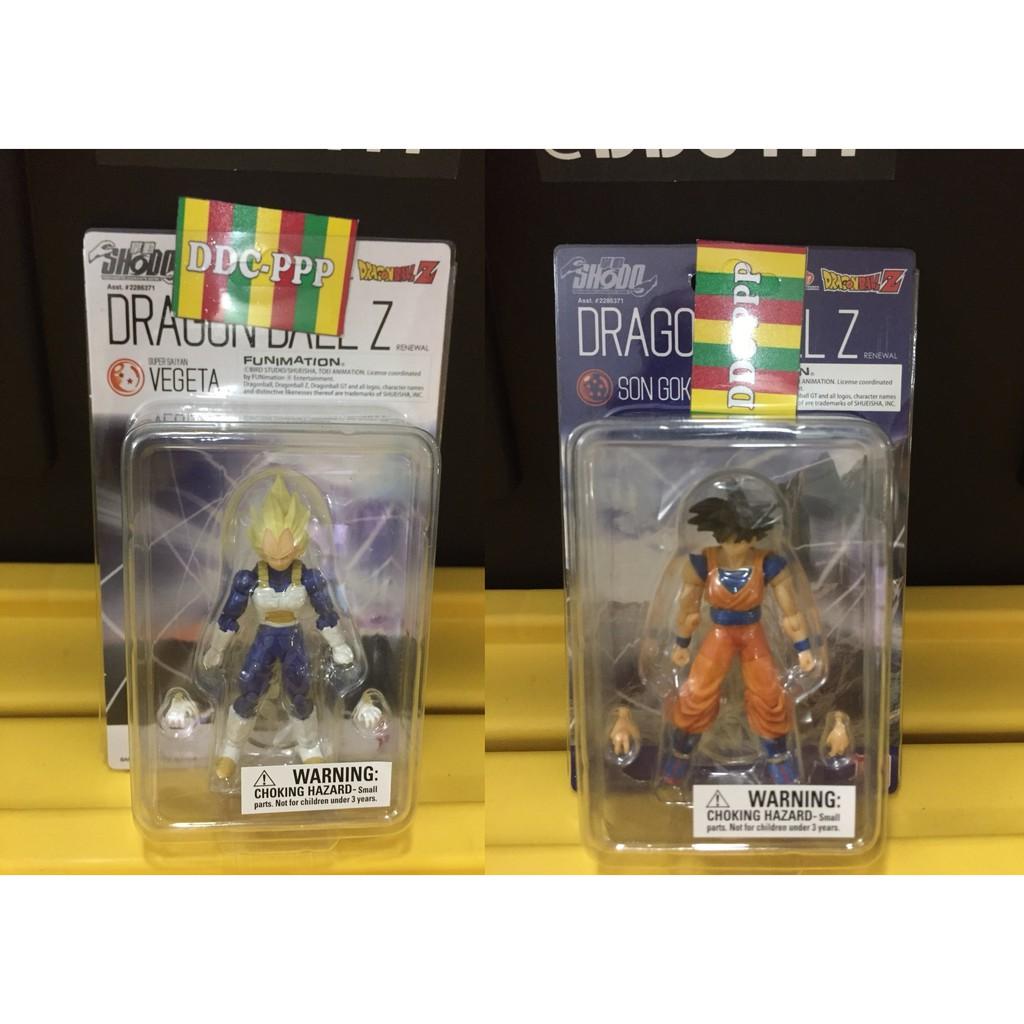 Bandai SHOKUGAN Shodo part 4 Dragon Ball Z BEGETA Action Figure