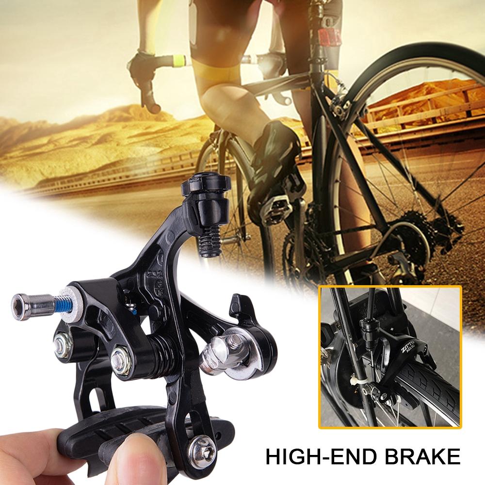 1 Set Bike Dual  Bike Aluminum Side Pull Caliper Brake Front Rear Brake