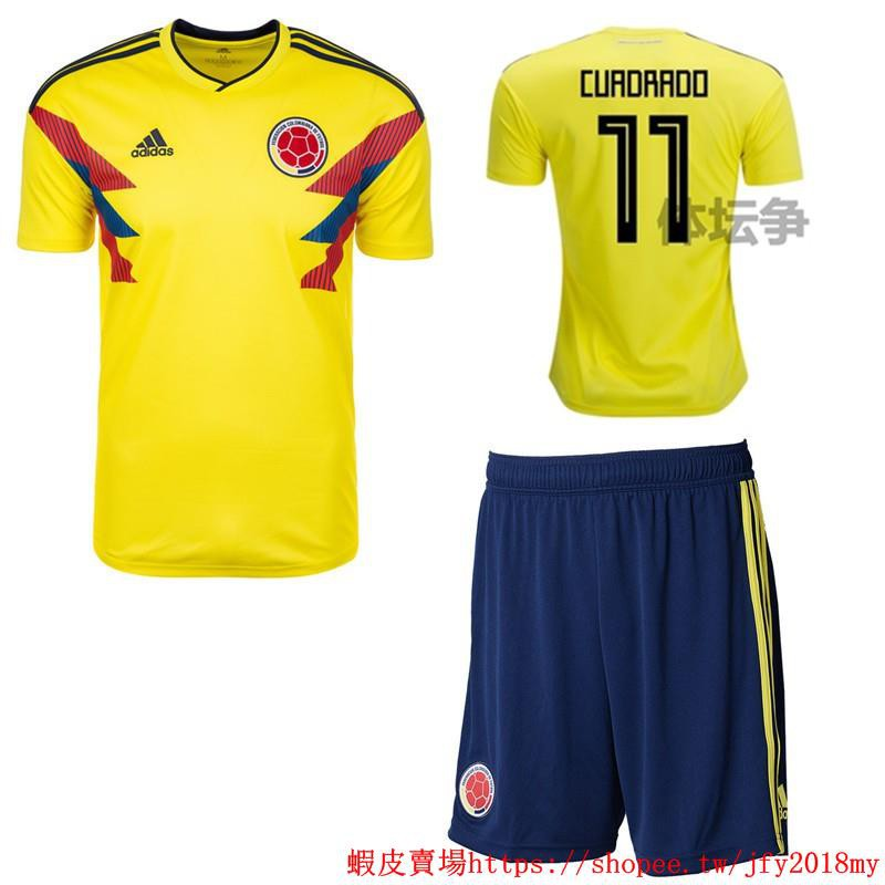 aae8b680a 2018 World Cup Colombia National Team NO.10 James Home kit away kit  Football Jersey shirts