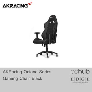 AKRacing Prime K7018 BR, Gaming Chair, Red, Fabric material
