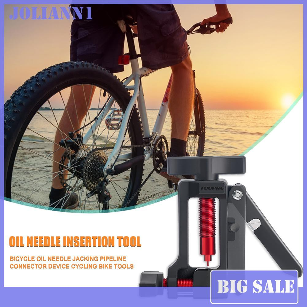 TOOPR 2in1 Bicycle Needle Driver Hydraulic Hose Cutter Insert Install Tool