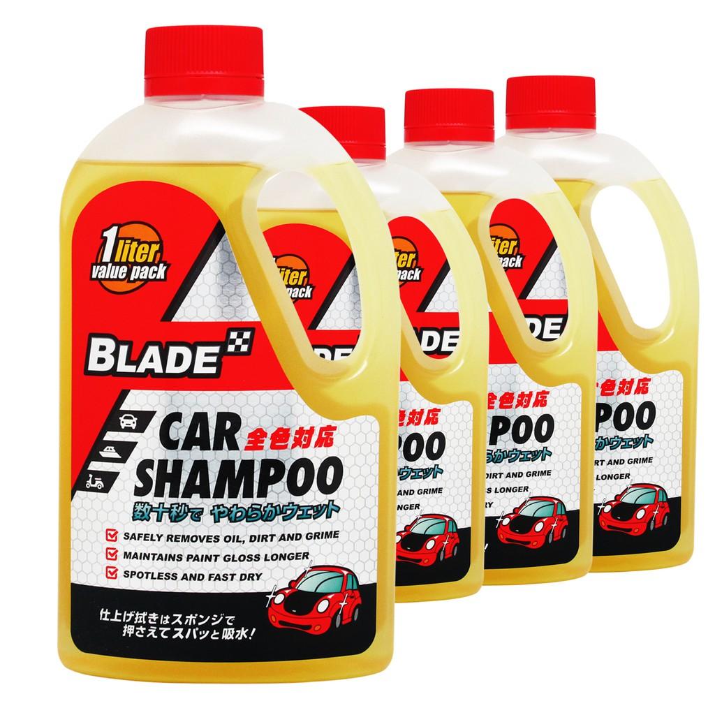 Blade Car Shampoo 1L (Bundle of 4)