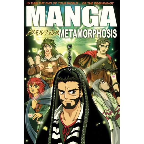 Manga Metamorphosis Kelly Kozumi Shinozawa