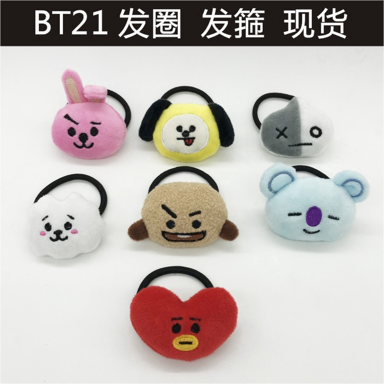 Girl's Hair Accessories 1 Piece Kpop Bts Bt21 Lovely Cartoon Animal Elastic Hair Bands For Girls Lady Ponytail Rubber Band Hair Ties Rope Accessories