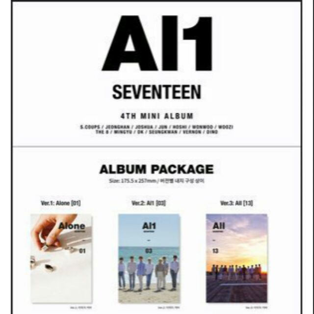 SEVENTEEN 4th Mini Album 'Al1' (PREORDER)