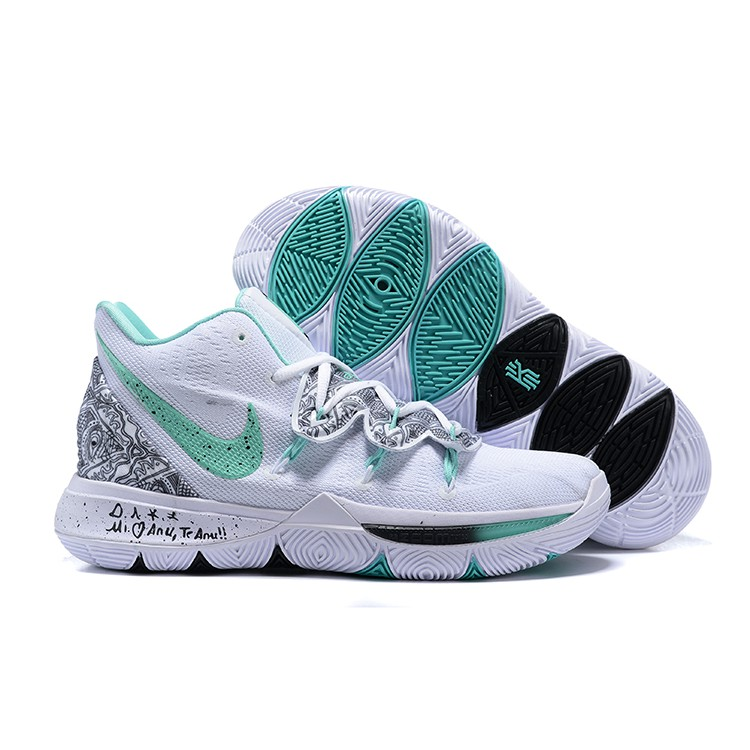 kyrie irving shoes grey