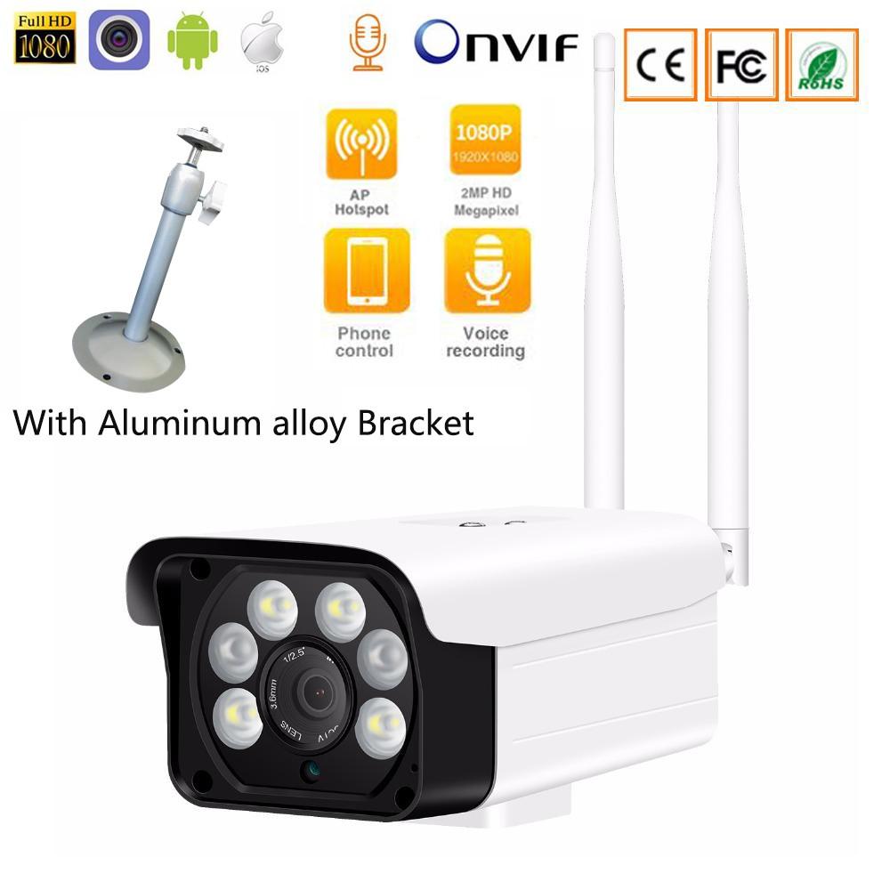 EVKVO - V380 APP HD 1080P WIFI Security IP Camera IR Night Vision Metal  Waterproof Outdoor CCTV