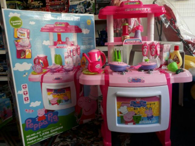 Peppa Pig Kitchen Set