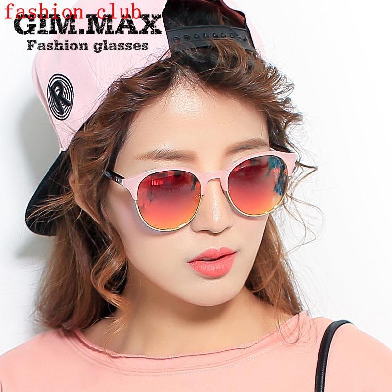 fbc385a0972 2018 new personality sunglasses ladies box round face sunglasses Korea  retro transparent ocean glas