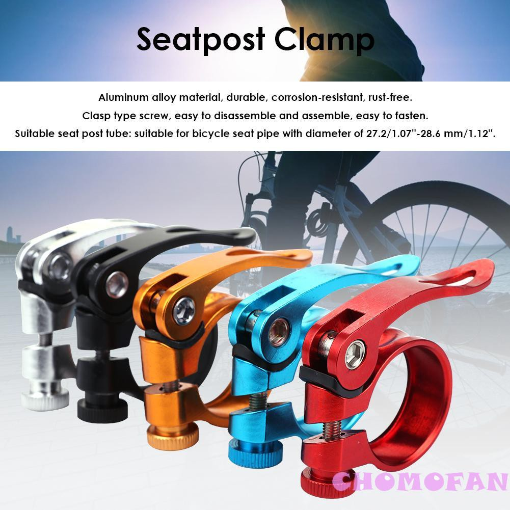 Quick Release SeatPost Clamp MTB Road Bike Casual Bike Seatpost Tube Clip