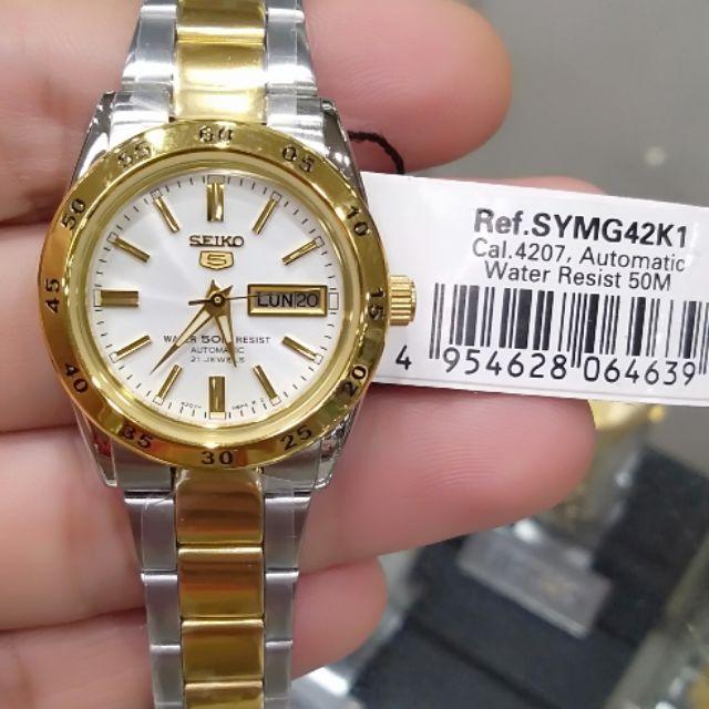 Seiko 5 Sports Ladies Watch Symg42k1 Shopee Philippines