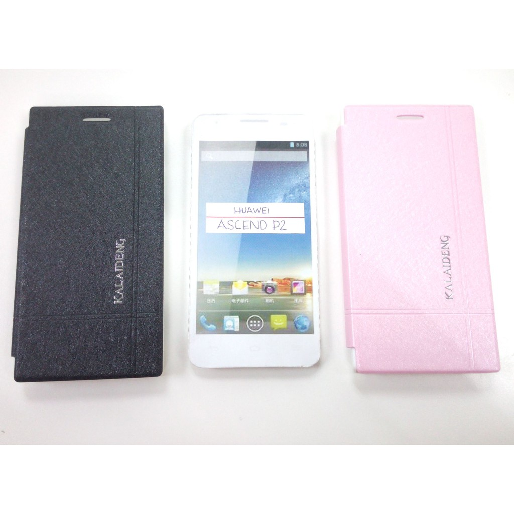 super popular 1574e 511d7 Huawei Ascend P2, KLD Iceland Leather Case | Shopee Philippines