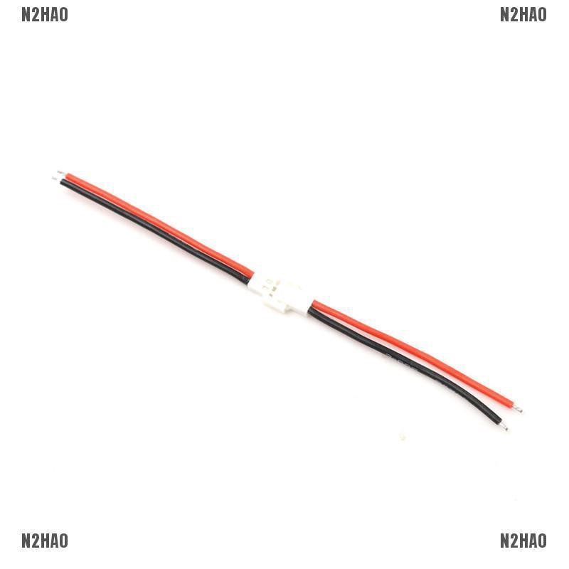 5Pairs 3.7V 1s Lipo Battery Male/&Female Plug Charging Cable RC Parts  WR