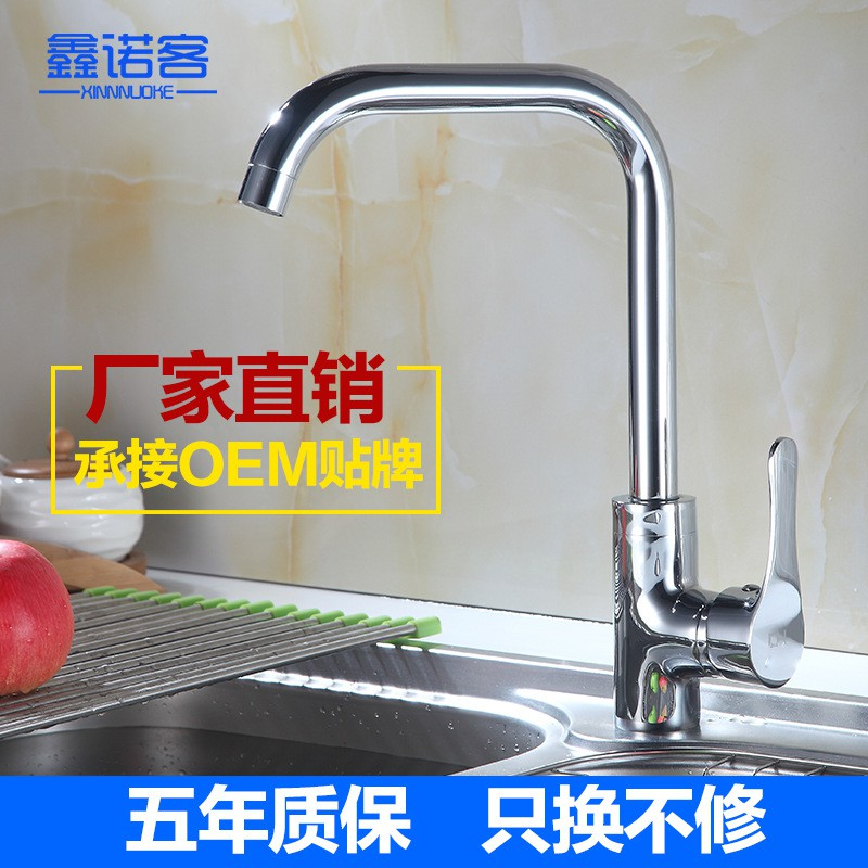 Round Three High Seven Words Kitchen Sink Hot Cold Water Tap Basin Faucet Shopee Philippines