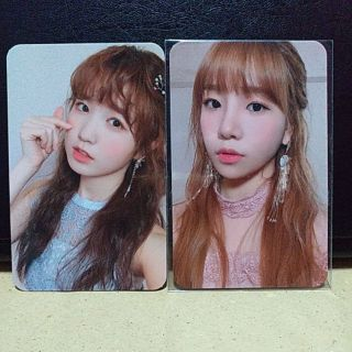 UPDATED] IZONE Heart*Iz Album photocard | Shopee Philippines