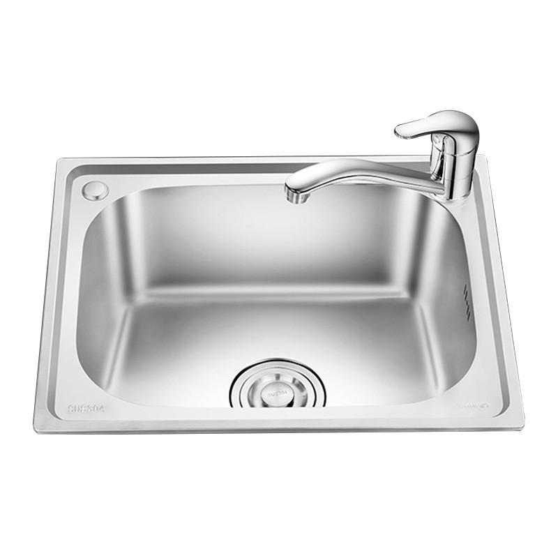 Stainless Steel Single Kitchen Sink Shopee Philippines