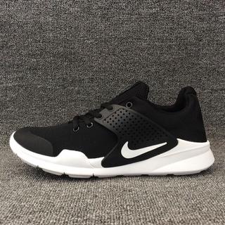 Shopping 236135 Nike Dunk Low Men Shoes