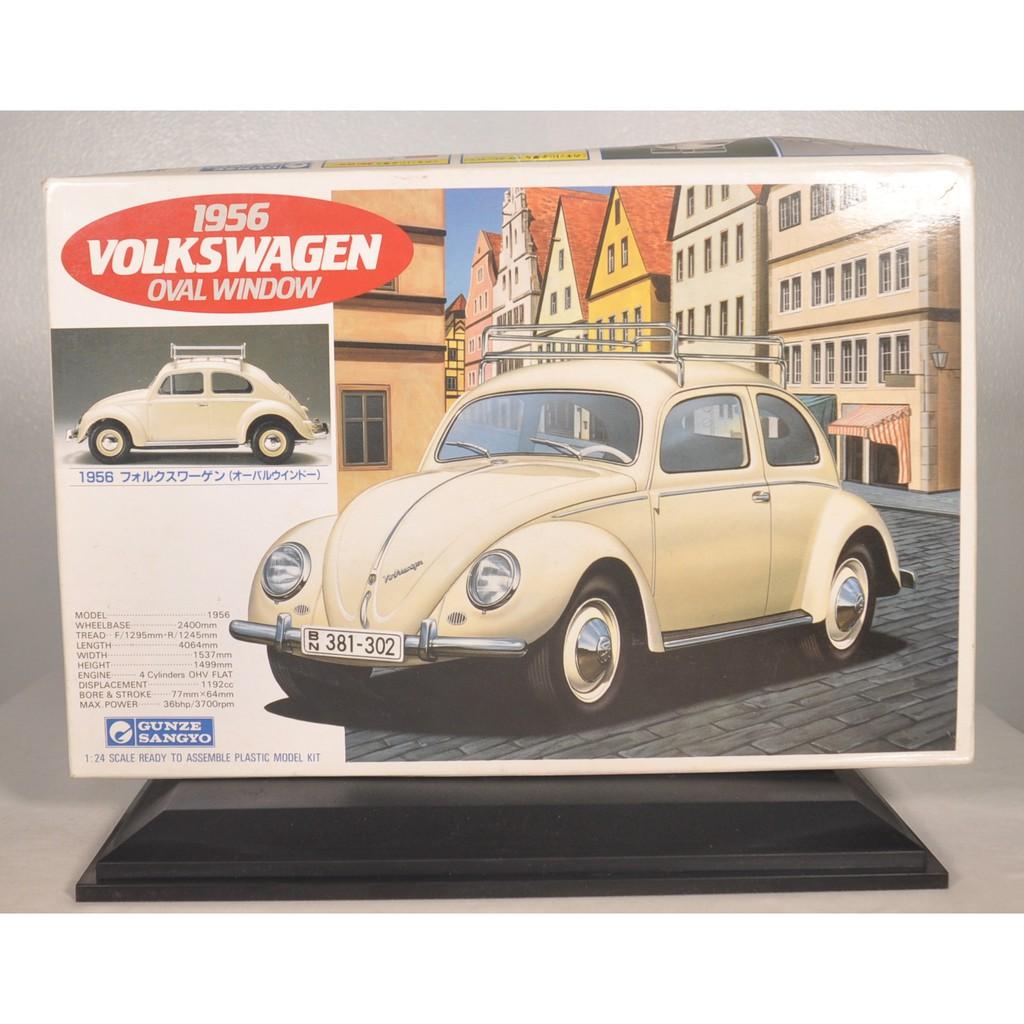1965 Volkswagen Model Kit