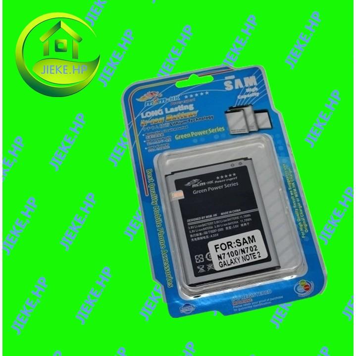 MSM HK N7100 Li-Ion Battery for Samsung Galaxy Note 2