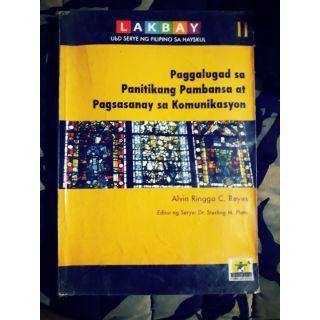 Paggalugad sa Panitikang Pambansa at Pagsasanay sa Komnksyn