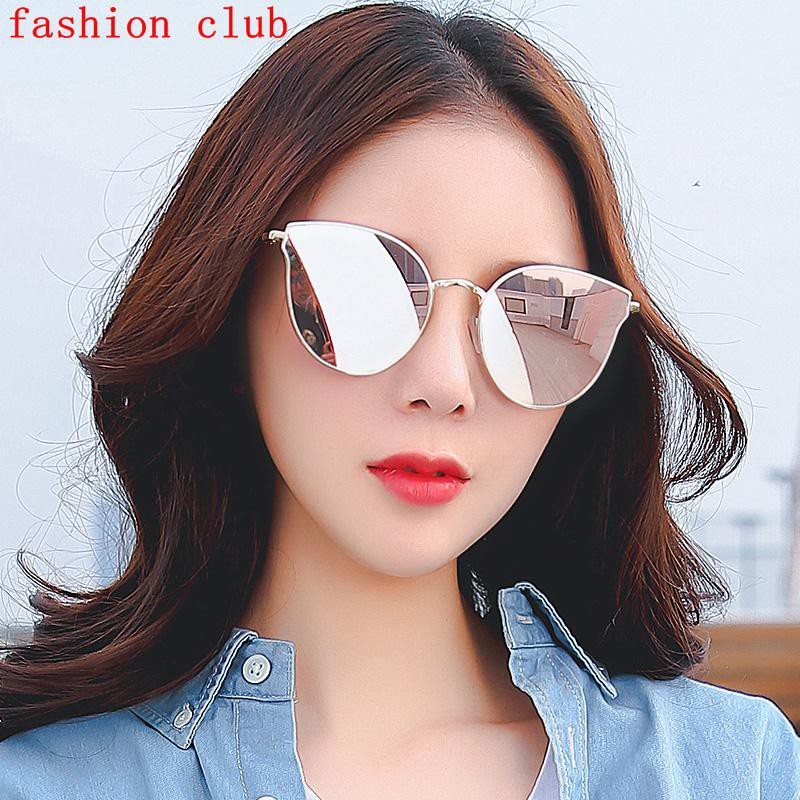 f00e3710e9 Chic glasses female network red retro pink transparent female sunglasses  long face yellow colored su