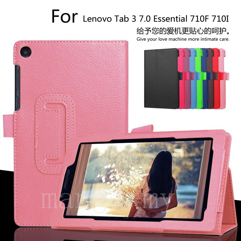For Lenovo Tab3 7 Essential 710F 7 0 inch Tablet case cover