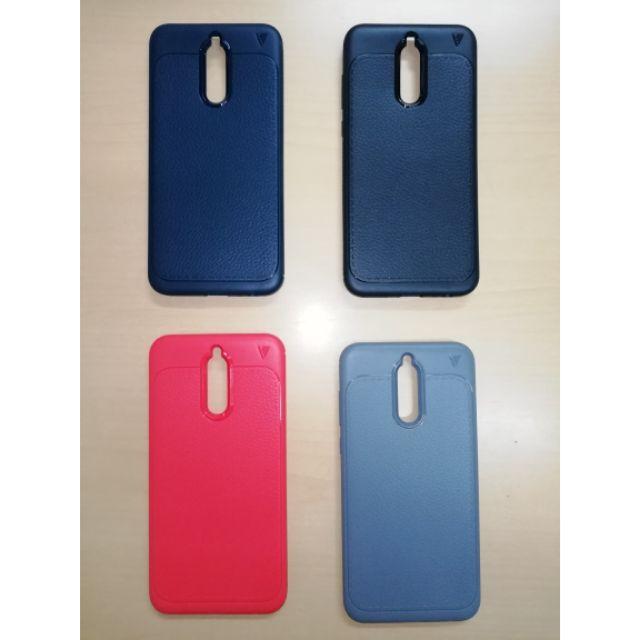 innovative design 0b8dc e33e2 Huawei nova 2i case